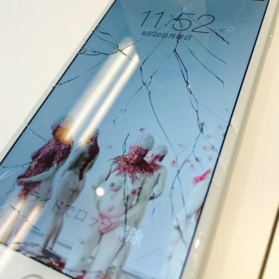 broken-iphone-6-plus.jpg