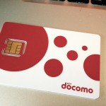 docomo-sim-card.jpg
