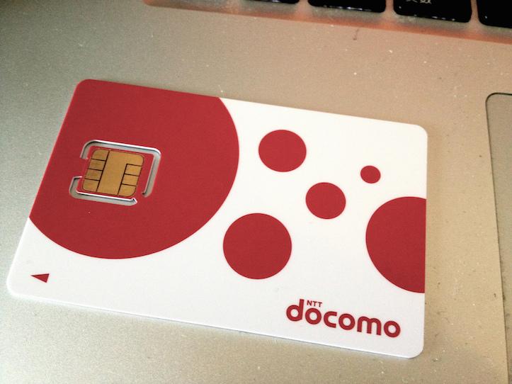 Docomo sim card