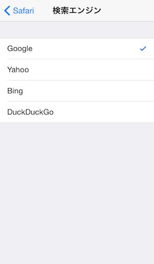 duck-duck-go.png
