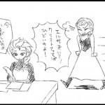 frozen-comic.jpg