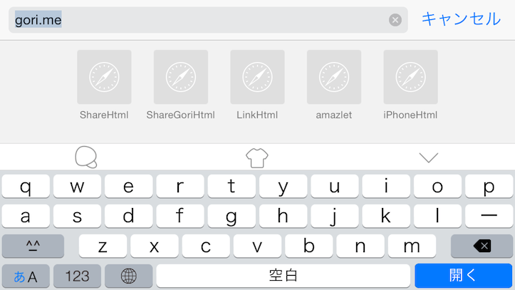 ios8-keyboard.png