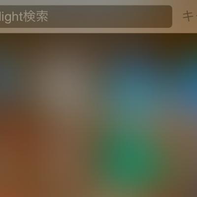 ios8-spotlight-12.png