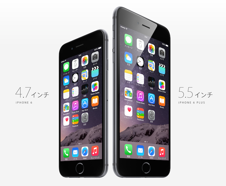 Iphone 6 6plus apple store