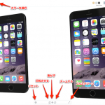 iphone6-6plus-3d-2.png