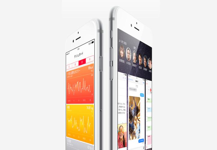 iphone6-6plus-header.png