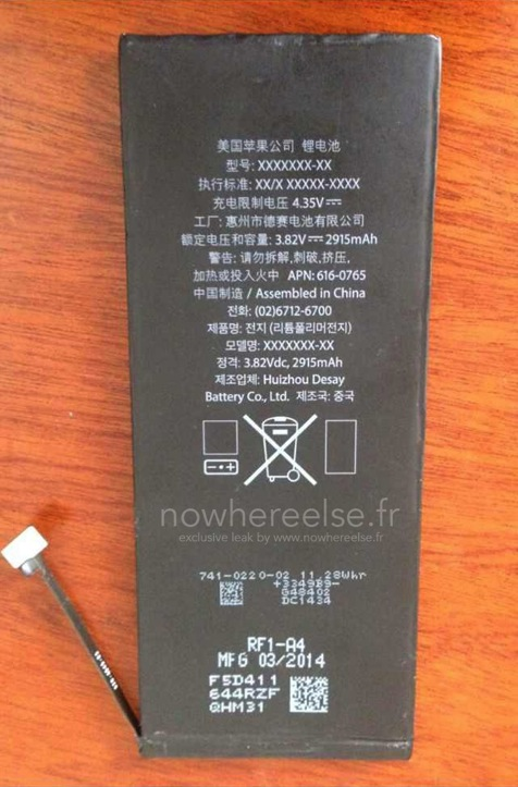 iPhone 6 battery 2915mah