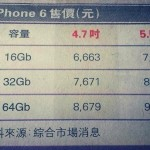 iphone6-pricing.jpeg