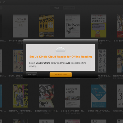 kindle-cloud-reader.png