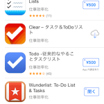 new-app-store.png
