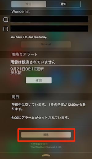 Notification center widgets