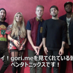 pentatonix-gori-me-video.png