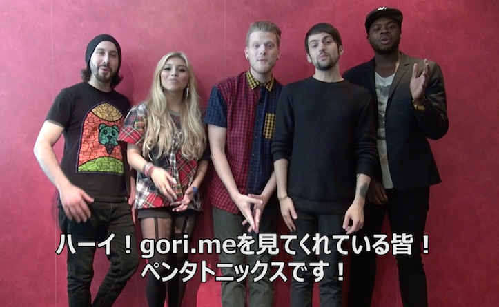 Pentatonix gori.me Thank You Video