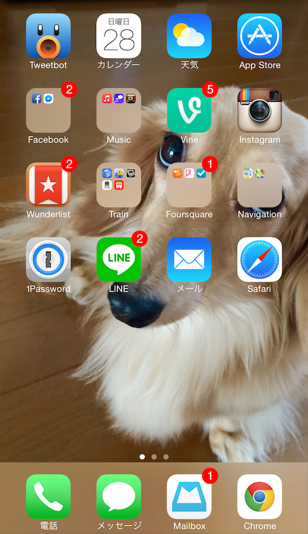 reachability-settings-ios8-4.png