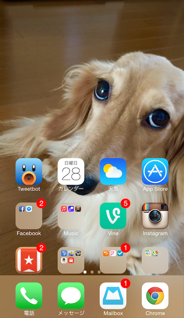 reachability-settings-ios8-5.png