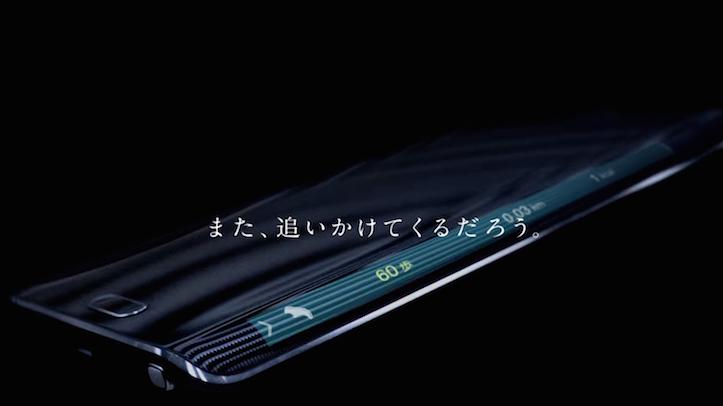 Samsung tvcm