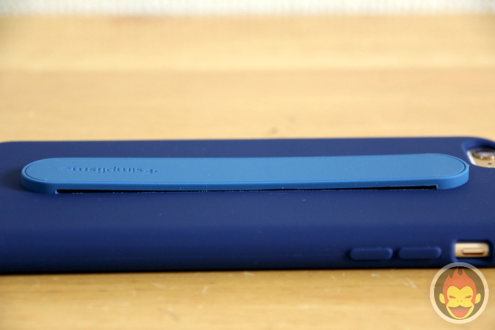Simplism silicon band iphone 6 plus 18