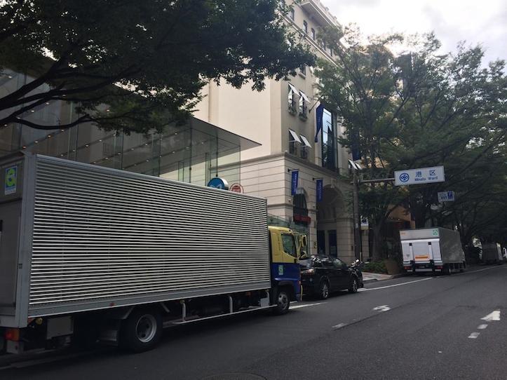 Truck to omotesando