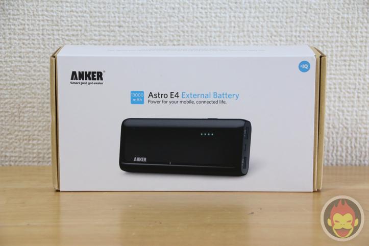 Anker Astro E4 13000