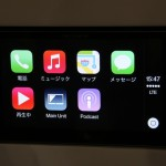 Pioneer-Apple-CarPlay-28.jpg