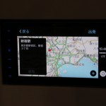 Pioneer-Apple-CarPlay-31.jpg