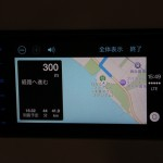 Pioneer-Apple-CarPlay-32.jpg