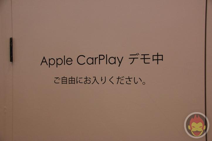 Pioneer Apple CarPlay