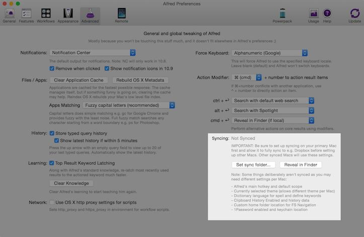 「Alfred」の設定や環境を複数Mac間で同期する方法