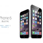 apple-china.png