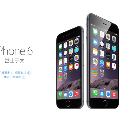 apple-china.png