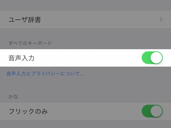 audio-input.png