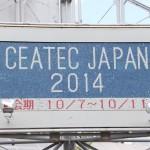 ceatec-japan-2014.JPG