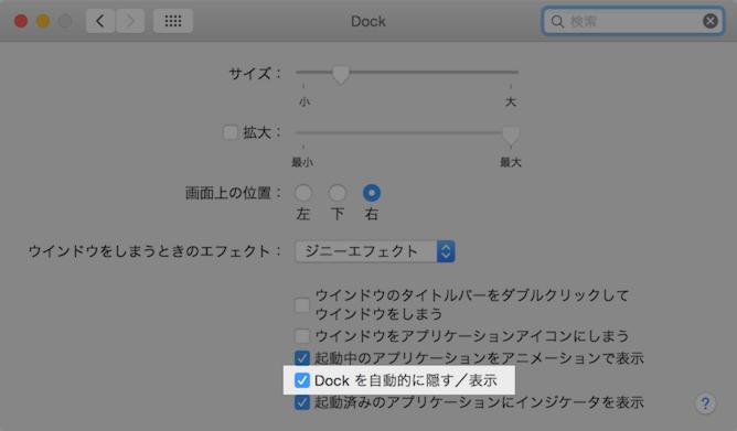 |OS X Yosemiteを入れたMacの動作を安定させる方法