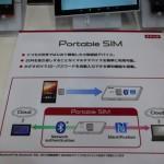 docomo-portable-sim-2.jpg
