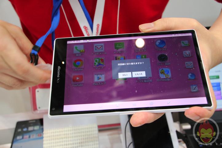 docomo-portable-sim-24.jpg