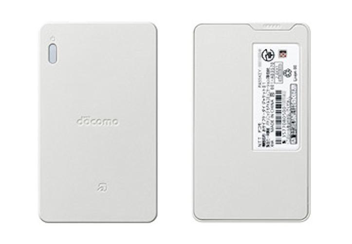 Docomo wallet card
