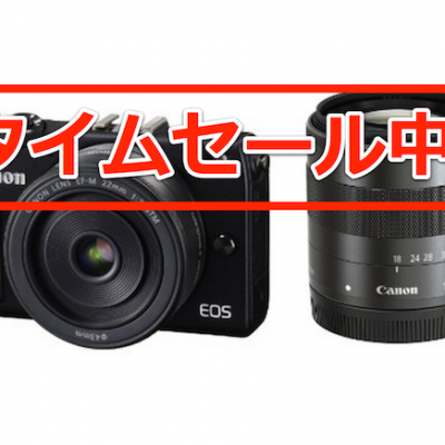 EOS M2 Time Sale