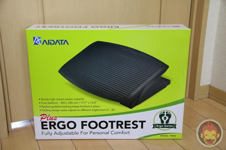 ergo-footrest-1.jpg