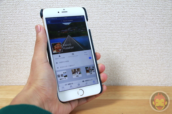 Facebook iPhone 6/6 Plusに対応