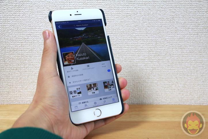Facebook iPhone 6/6 Plusに対応