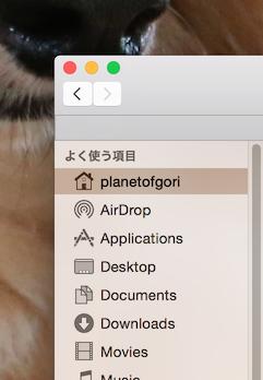 iCloud Driveを有効化する方法(Mac)