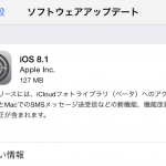 ios8-1.png