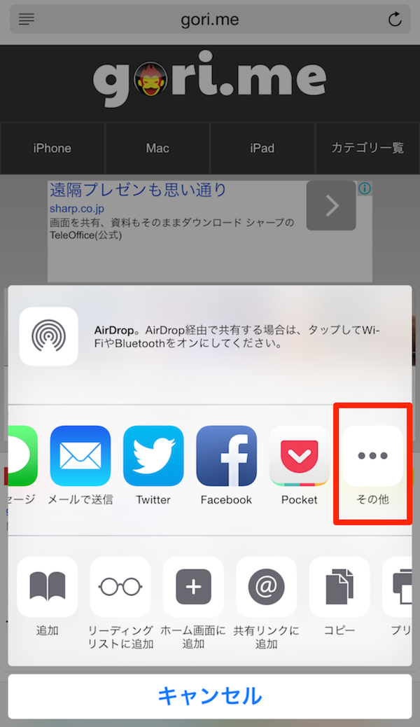 iOS8 safari extensions