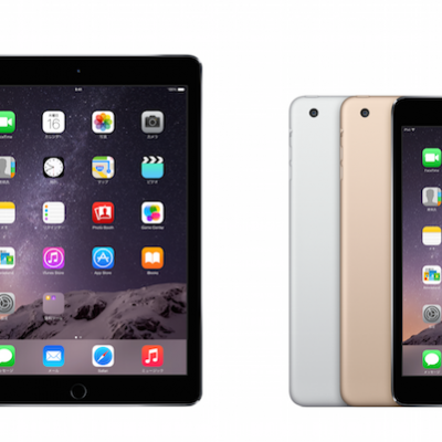 ipad-air-2-ipad-mini-3.png
