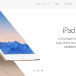 ipad-air-mini-on-sale-at-apple-store.png