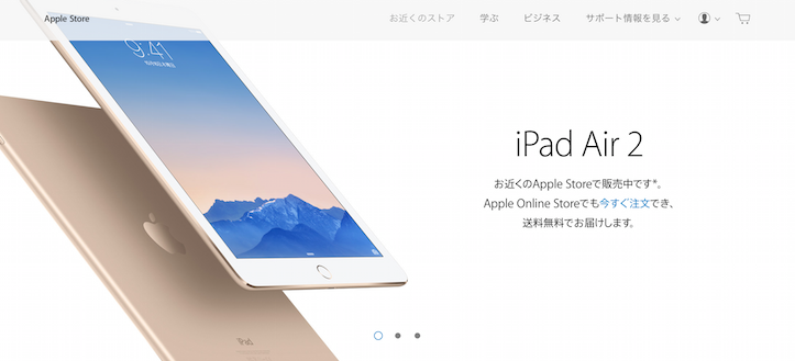 Ipad air mini on sale at apple store