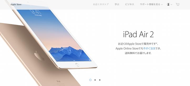 Ipad air mini on sale at apple store