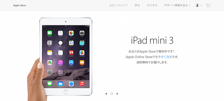 Ipad mini 3 on sale at apple store