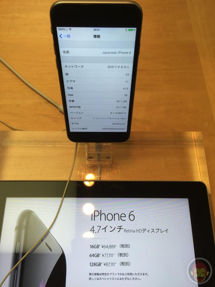 Iphone 6 6plus 32gb models exist