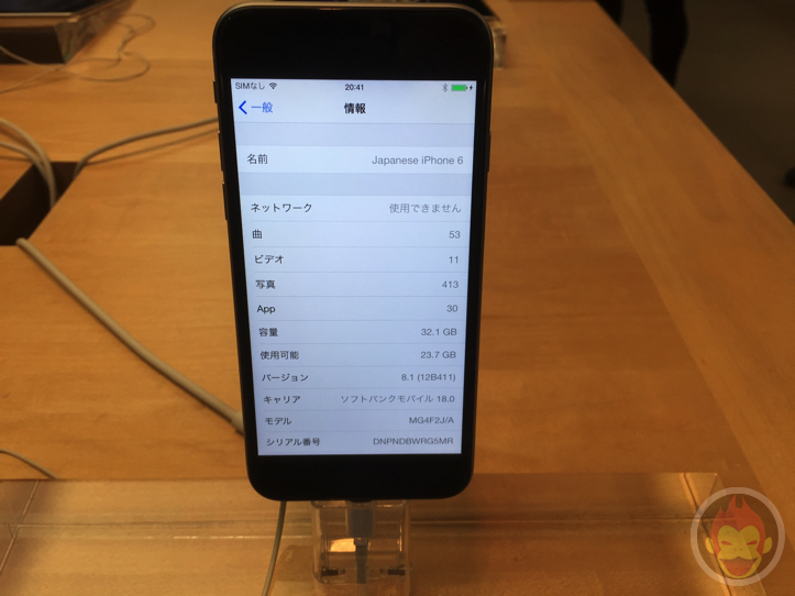 iphone-6-6plus-32gb-models-exist-2.jpg